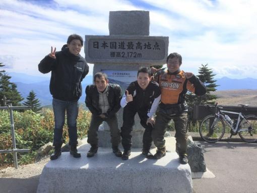 日本国道最高地点!